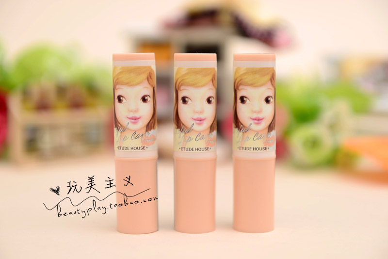 Etude House – Kissful Lip Care Lip Concealer