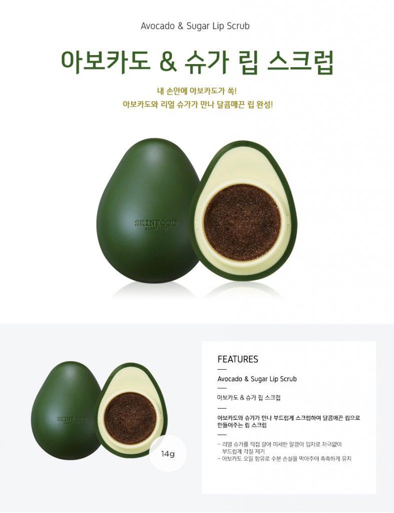 avocado-sugar-lip-scrub