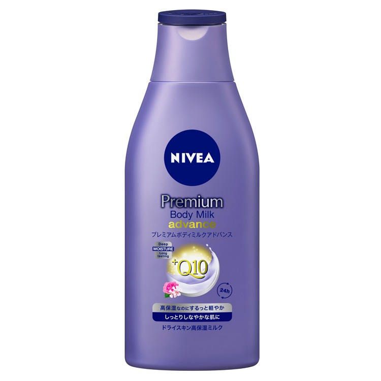 Nivea Premium Body Milk